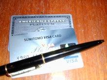 $クレジットカードミシュラン・ブログ-AmExプラチナとVISAプラチナ