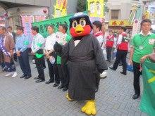 つば九郎オフィシャルブログ「つば九郎ひと言日記」Powered by Ameba