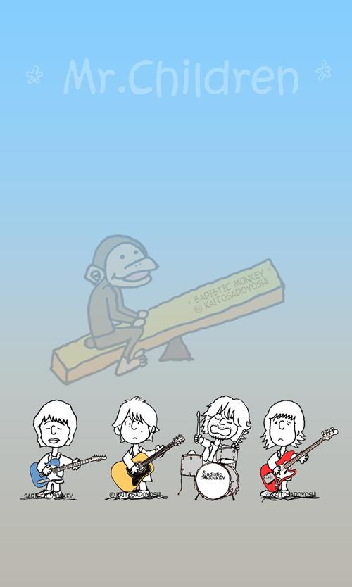 ベストMrchildren 壁紙 Iphone - アニメ画像