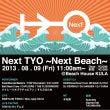 8/9!Next T…