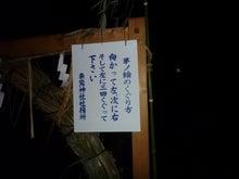 内山家具 スタッフブログ-20130808a