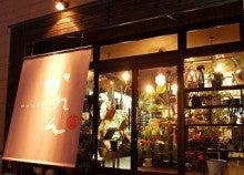 $金沢の粋で和モダンな花屋かれんのブログ