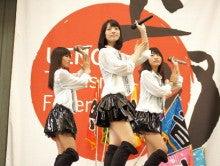 キラポジョ オフィシャルブログ「ドンドンLOVE!!」Powered by Ameba-8.8上野-5