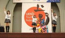 キラポジョ オフィシャルブログ「ドンドンLOVE!!」Powered by Ameba-8.8上野-1