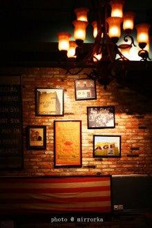 中国大連生活・観光旅行ニュース**-大連 Brooklyn Restaurant & Bar
