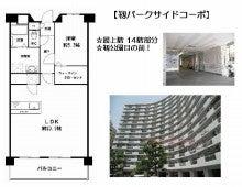『大阪市西区・浪速区の中古マンションの売却や相場査定について』株式会社エイトコーポレーション