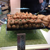 豆狸の、期間限定、たこちびいなり!の画像
