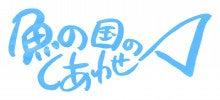 宮崎活魚センターのBlog
