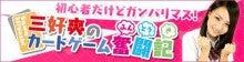 $三好爽オフィシャルブログ『Sawa Miyoshi official blog』Powered by Ameba