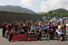 MSCスタッフブログ