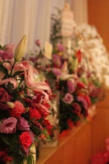 スピーチコンサルタント倉島麻帆の応援日記-お花
