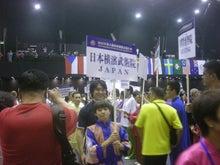 横浜武術院・日本華侘五禽戯倶楽部のblog-大会入場式