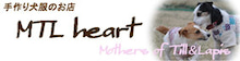 $Mothers of Till&Lapis MTL heart