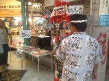 $No猫虐待in那覇のブログ