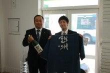 鳥取市の地酒屋「播磨屋酒舗」のブログ