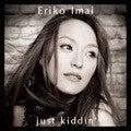 今井絵理子オフィシャルブログ「elly」Powered by Ameba-CD