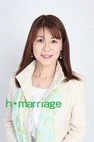 アラサー、アラフォー独身男性のための東京中野区結婚相談所・山内真紀のブログ