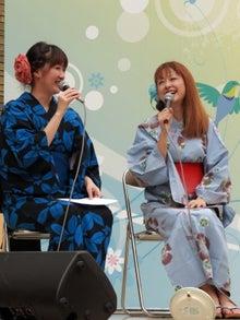 MINAKO's blog-ima-0802