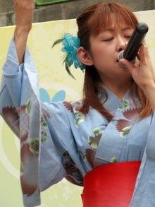 MINAKO's blog-ima-0806
