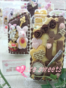 Pure Sweets
