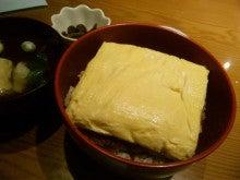 改築京都スタッフブログ
