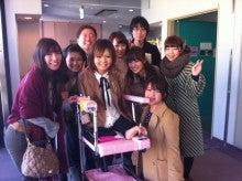 Beスクールのブログ-佐野有美さんと