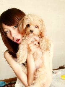 桐谷美玲オフィシャルブログ「ブログさん」by Ameba-IMG_0965.jpg