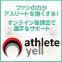 $(弱視)フリークライマー福本順哉(リードクライミング&ボルダリング)Official Blog  日本の頂へ!そして、世界の頂点へチャレンジ!!