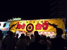 てん太郎くんち-8/13③