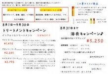 $~総合美容サロン~美容室トップスタイル-image