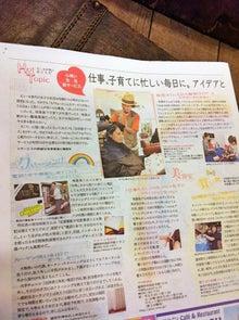 $福岡で働く美容師角の「すみにおけない」ブログ