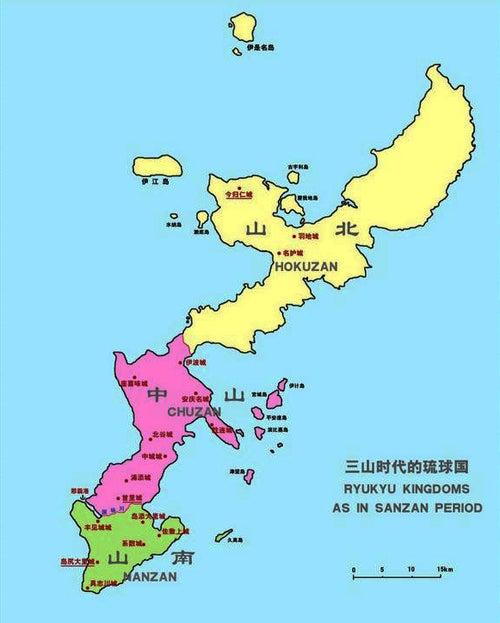 Okinawa通信-三山
