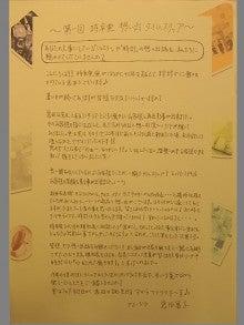 $マッサ社長のJIKODOスタイルBook