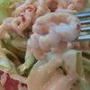 【サイゼリア】小エビのカクテルサラダの画像