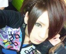 $ユナイトオフィシャルツアーブログ Powered by Ameba