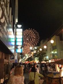 群馬県高崎市杜丸不動産スタッフ Ayakaのブログ