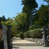 心があたたまる大日如来のパワー★ 高野山 大伽藍 和歌山県の画像
