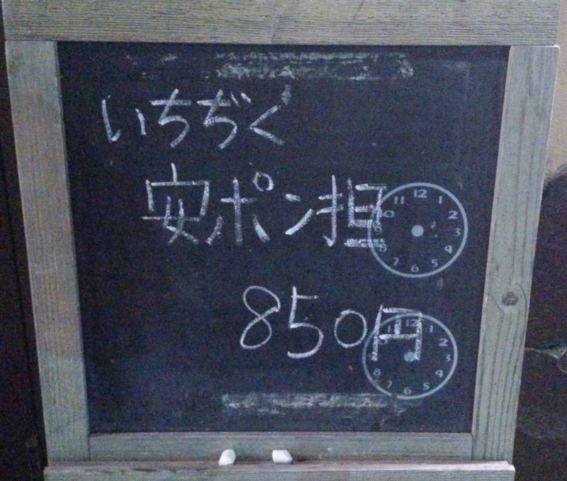愛知県ラーメン驀進ロード!                    愛知県のラーメンをこよなく愛す男のブログ-DSC_0103-1.jpg