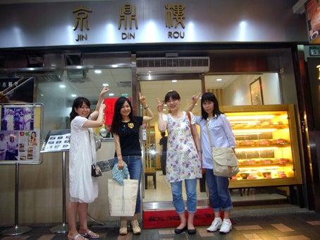 midoridon(辛島美登里)のブログ