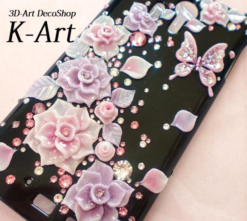 3DアートデコショップK-Art【スマホケースデコ (スマホデコ) デコ電】-スマホ デコカバー ピンクとパープル 薔薇
