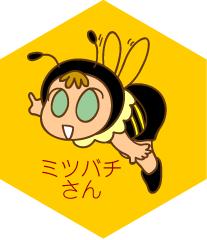 ミツバチさん看板