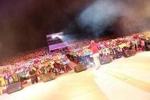 $九州男オフィシャルブログ Powered by Ameba