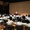 『未来人財育成塾@福島』の画像