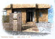 実録、アイダ設計の注文住宅
