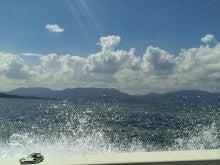 海の会 広島