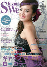 夏美オフィシャルブログ