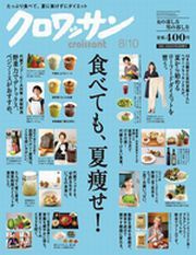 和田清香オフィシャルブログ「和田清香のダイエット通信」Powered by Ameba