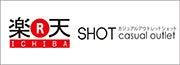 SHOT ブログ