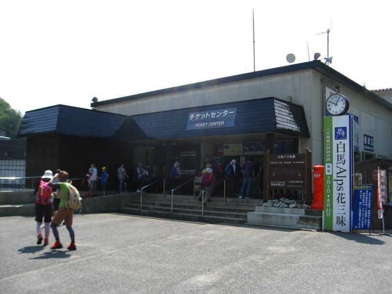 ゴンドラアダム駅