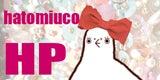 $鳩みう子のハンドメイドブログ*キラキラのビーズ刺繍【4コマ/変な恋人(変恋)】